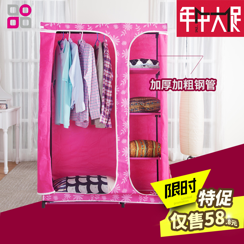 Шкаф для одежды Easi