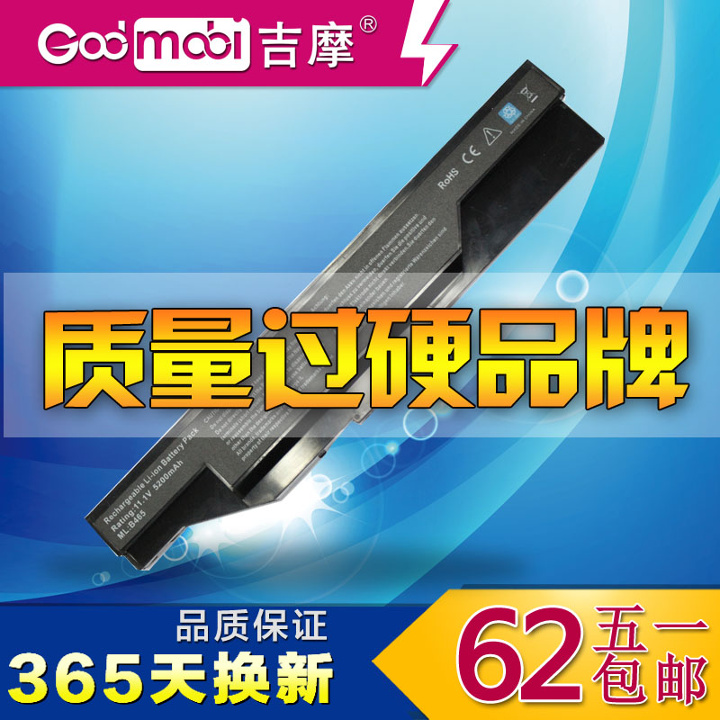 Аккумуляторная батарея для ноутбука Godmobi  LENOVO B465 B465A B465c B465G G465C G470E virgin brazilian middle part bob wave full lace human hair wigs with baby hair human short wavy lace front wigs for black women