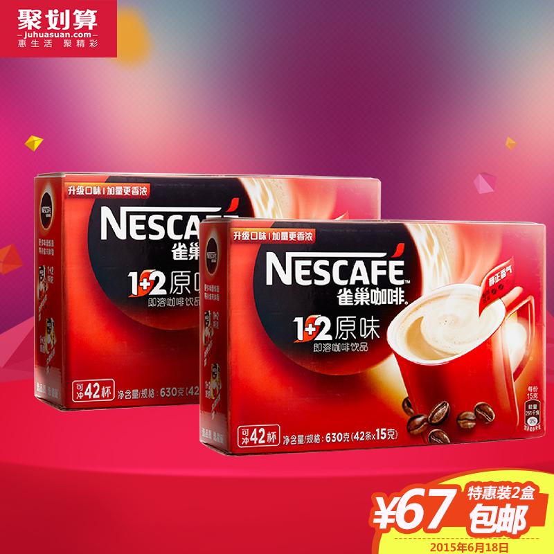 Nestle  1+2 15g*42 fbs 20x fatek plc 24vdc 20 di module new in box