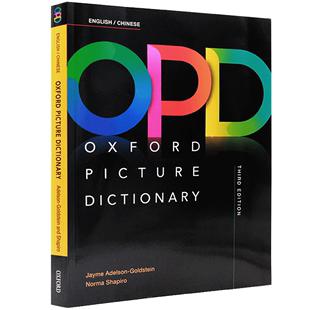 中英双语英文原版 Oxford Picture dictionary新版第三版第3版 牛津图解字典词典 中英文对照 儿童英语学习工具书学习教材OPD