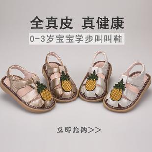 喜悦晶灵女宝宝真皮凉鞋包头夏季软底公主学步鞋女童凉鞋1-2-3岁