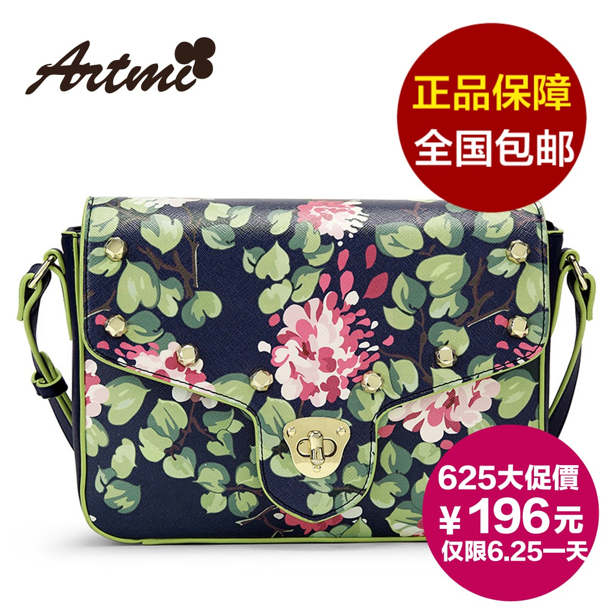 Сумка Artmi ape0651 сумка artmi ane0401 artmi2014
