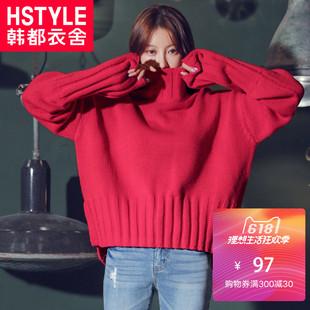 韩都衣舍2018新款女装春装韩版纯色套头高领针织衫毛衣JM5660蒖