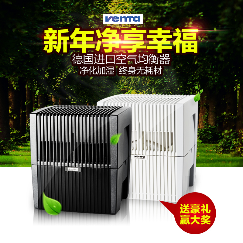 Очиститель воздуха Venta LW15 Pm2.5 очиститель и увлажнитель воздуха venta lw25 white