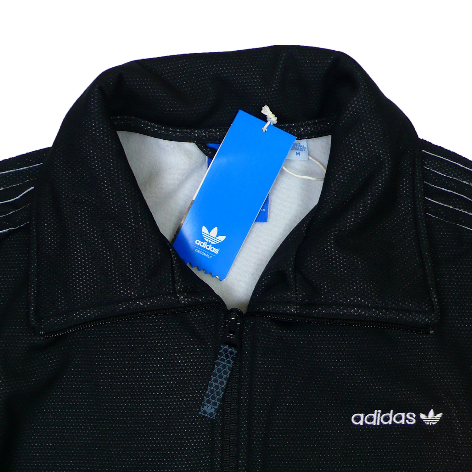 Спортивная куртка Adidas Originals APO BB TECH O57993