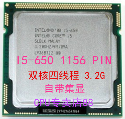Процессор OTHER  Intel I5- 650 Cpu 3.2G 1156