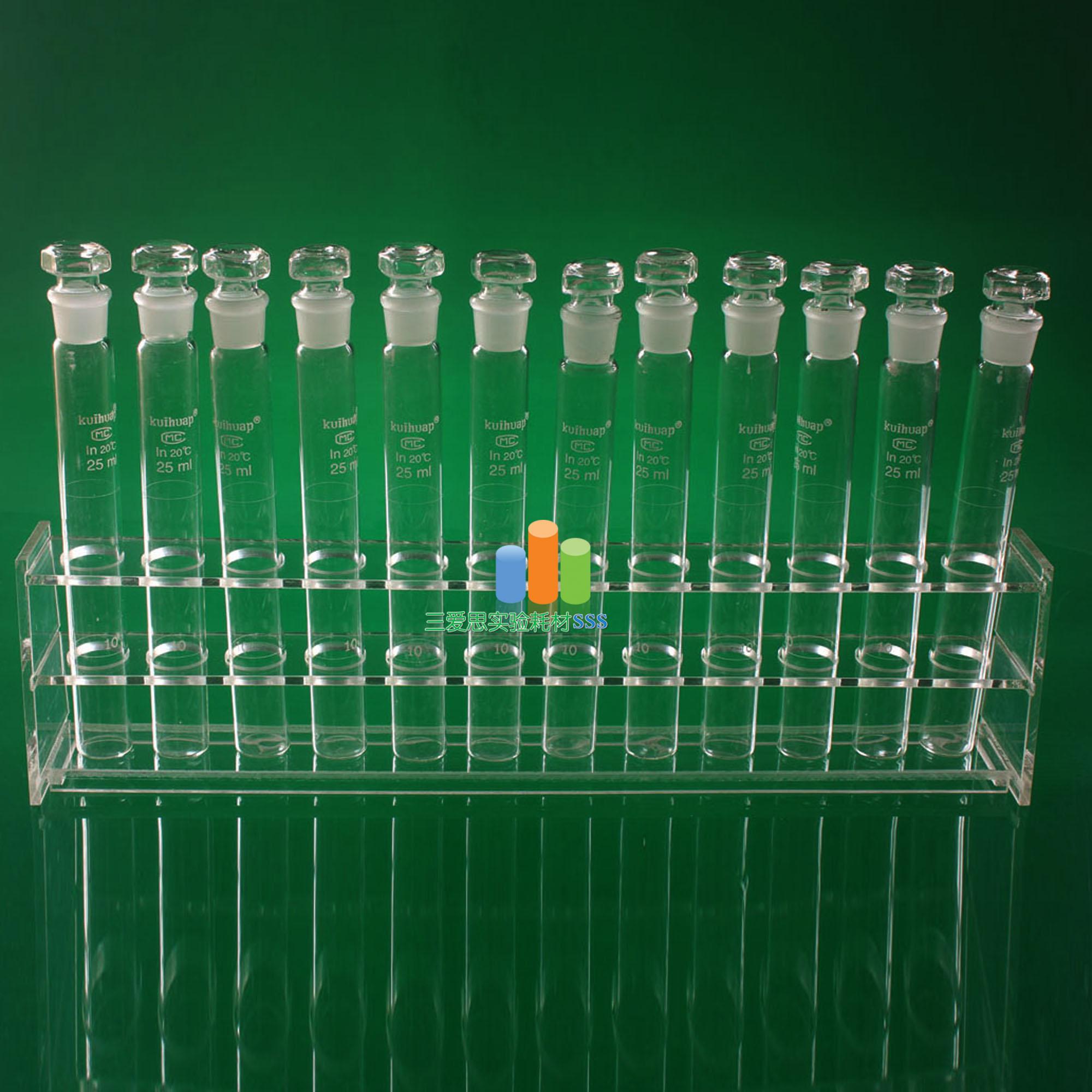 Оборудование для лаборатории 25ml 12 оборудование для лаборатории diy
