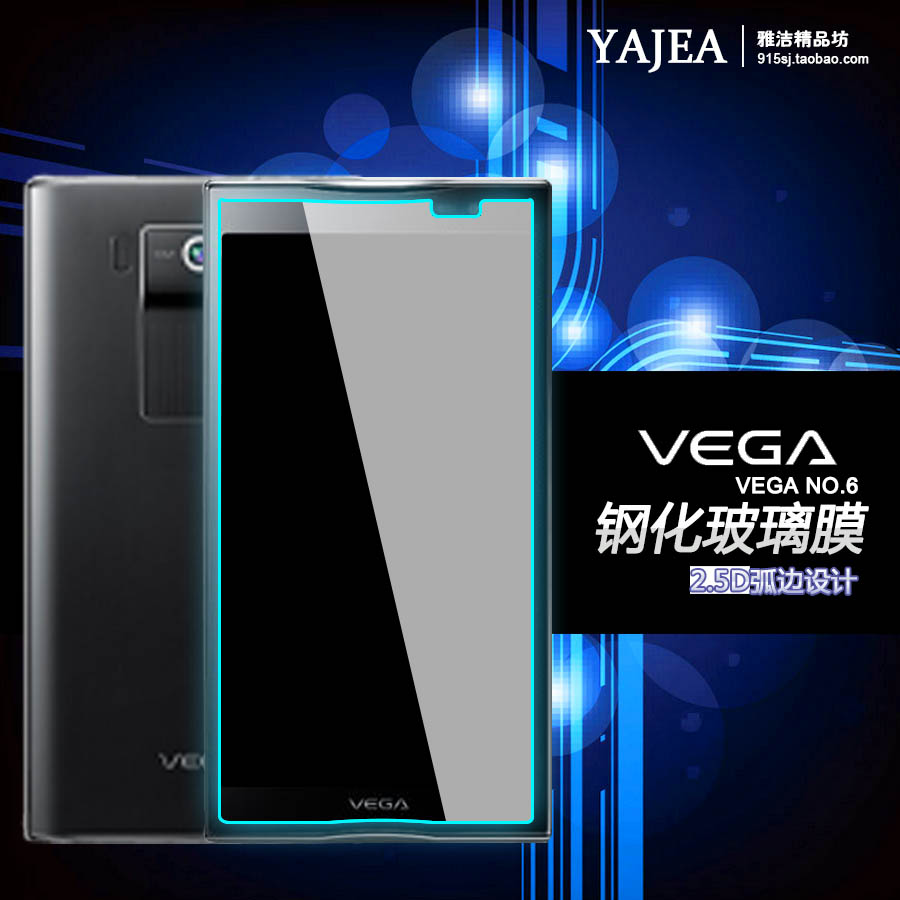 Защитная пленка для мобильных телефонов Pantech a860 A860 SKY A860L A860K A860S чехлы накладки для телефонов кпк yajea a860s vega no 6 sky a860k a860l