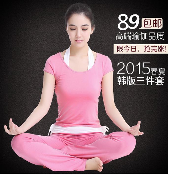 Одежда для йоги Bodhisattva Ti j2232 + j2231 + j123 2015 слингобусы ti amo мама слингобусы сильвия