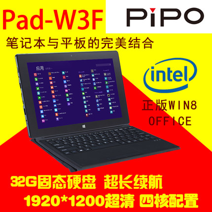 Планшет Pipo W3f WIFI 32GB WIN8 10.1 2016 new fashion keyboard for 10 1 inch pipo w3f tablet pc pipo w3f keyboard and mouse