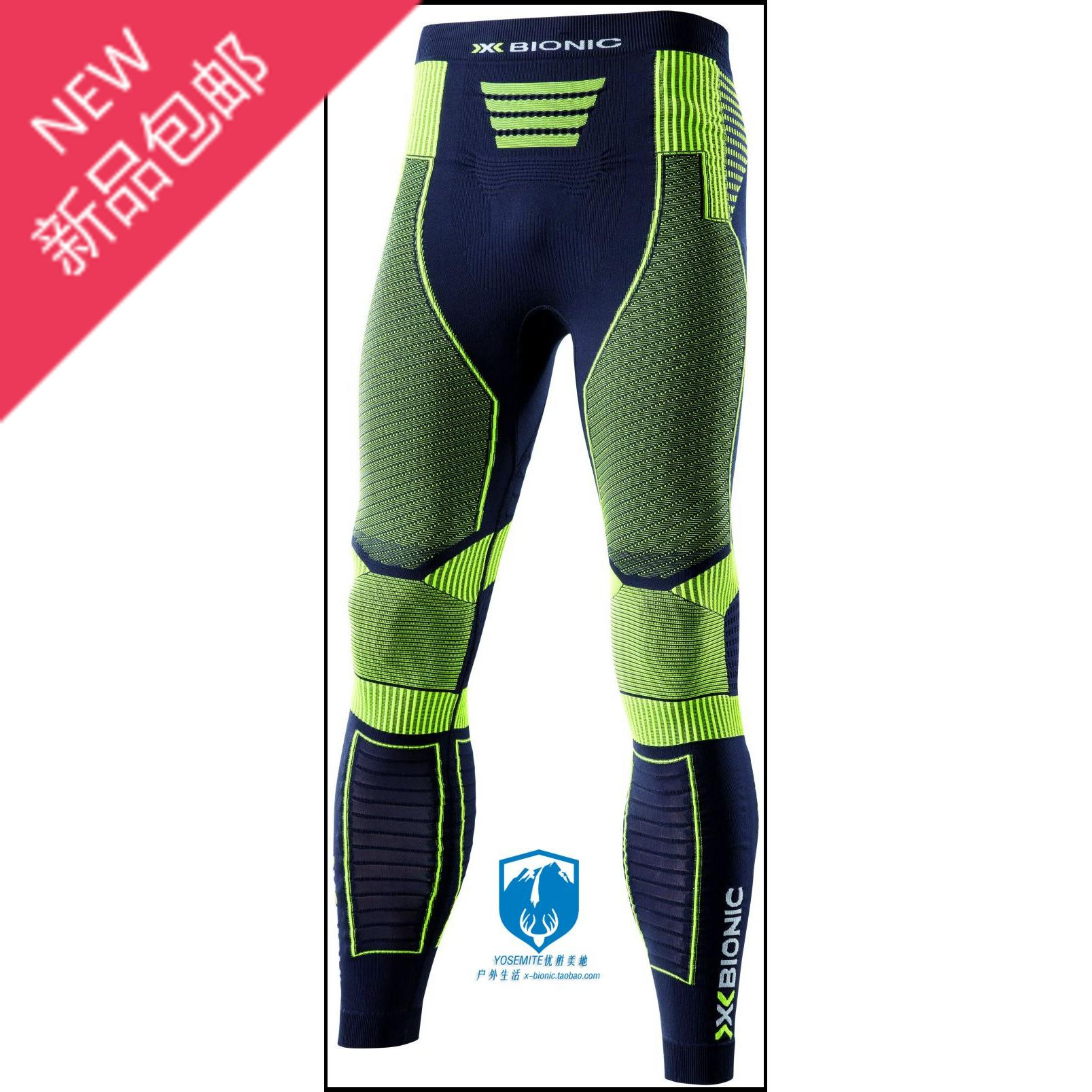 Спортивный костюм X/bionic  O20569 X-Bionic Effektor шорты x bionic x bionic running effektor power ow женские