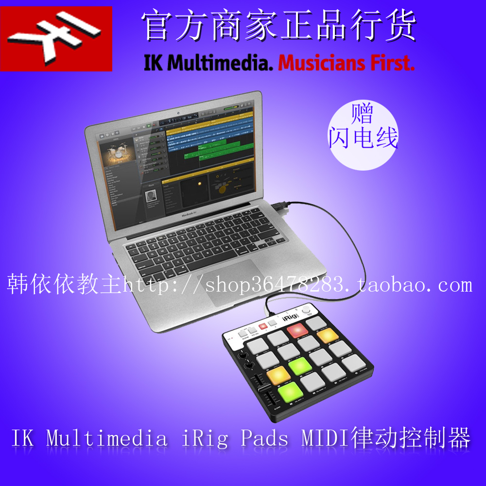 MIDI контроллер   IK Multimedia Irig Pads MIDI DJ midi dj контроллер dj techtools midi fighter twister wh