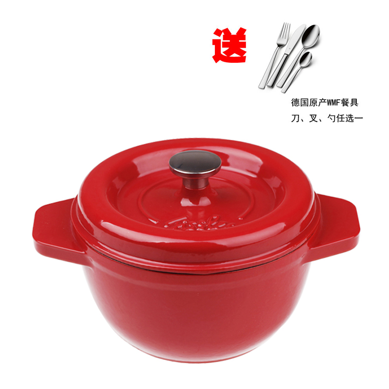 Посуда для тушения The Fissler 697151900 Fissler 19/23/27cm 6971519000 chinese famous story book the biography of yue fei with colorful pictures and pin yin
