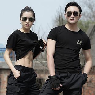 盾郎 夏季户外中国短袖圆领宽松弹力T恤 特种兵军迷迷彩训练T恤男