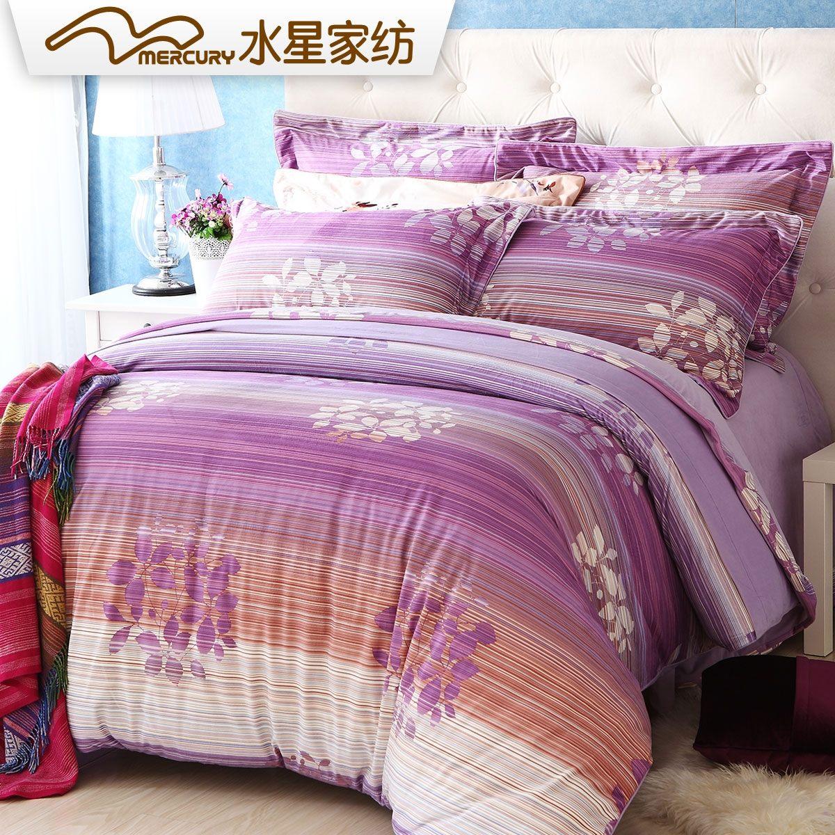水星家纺天鹅绒四件套床500559