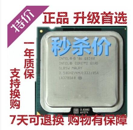 Процессор Intel  Q8300 CPU 775 Q9300 процессор intel g3220 cpu 3 0g 1150 h81 b85