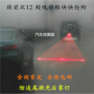 лампа A general laser rear fog lamp cloudray co2 glass laser tube 700mm 40w glass laser lamp for co2 laser engraving cutting machine
