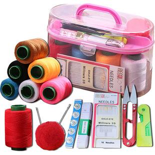 12件针线盒套装缝纫针线包