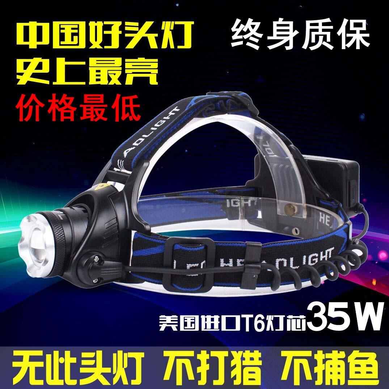 Налобный фонарь Star elements T301 Led T6 налобный фонарь sunree l40 ipx8 4led