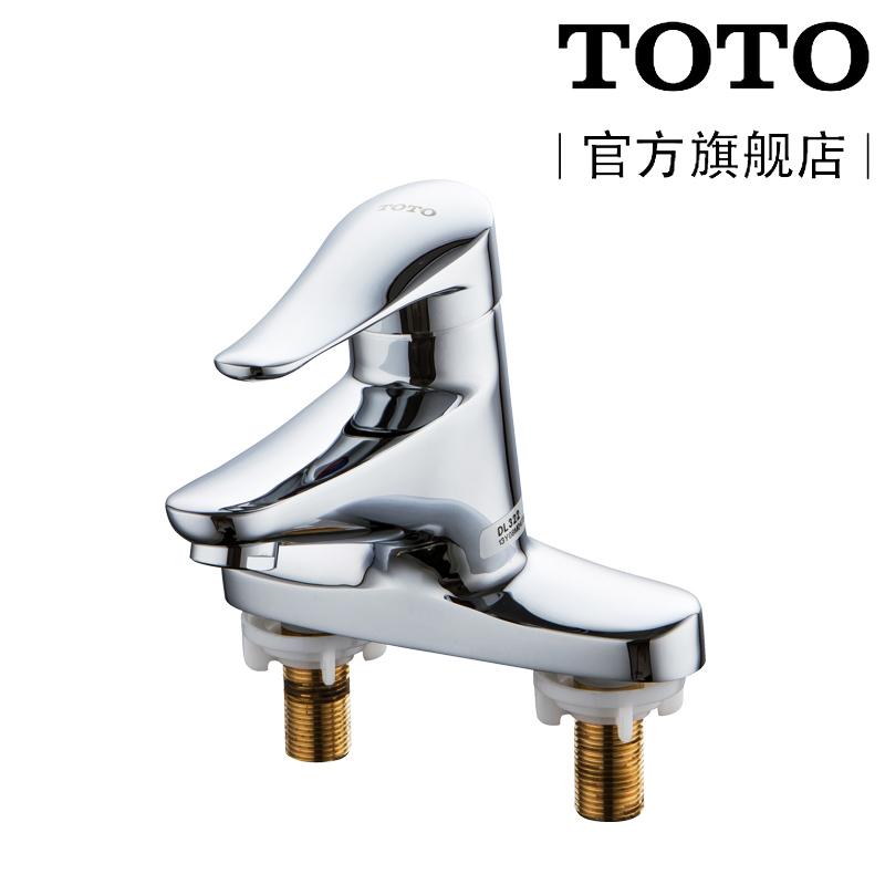 TOTO卫浴 面盆冷热水龙头双孔龙头322