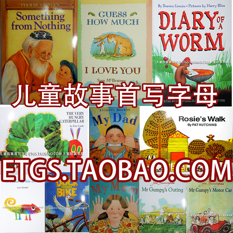 Детский набор для развития памяти English picture books 5267 Guess How Much Love You My Dad Mum can t you sleep little bear libros infantiles original english books cuentos infantiles educativos children kids picture book