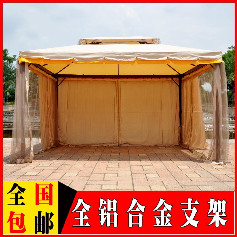 Тенты, Зонты Pentium Outdoor Furniture BT/Luo Mapeng