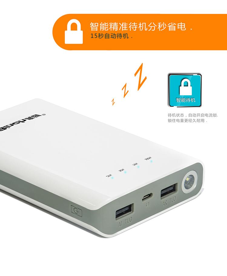 Аккумулятор Penn HY-630 LED USB 16000 2600mah power bank usb блок батарей 2 0 порты usb литий полимерный аккумулятор внешний аккумулятор для смартфонов светло зеленый