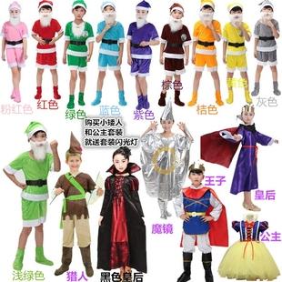 圣诞节儿童演出服白雪公主与七个小矮人服装童话剧女巫魔镜王子服