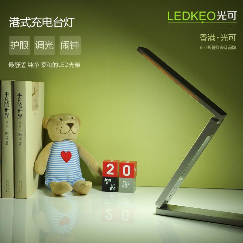 光可标准款led折叠充电台灯USB学习护眼触摸调光学生闹钟宿舍台灯