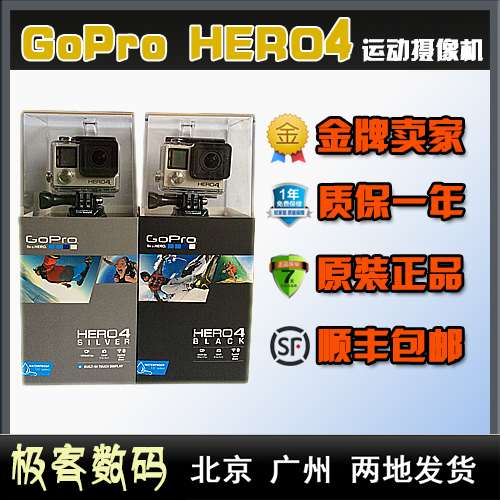 видеокамера OTHER  GoPro HERO4 Black/silver 4K защитные пленки gopro hero 4 silver screen protectors 3 шт
