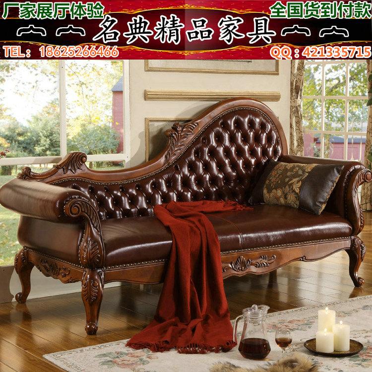 Шезлонг 名家名译 金熊猫世界文学经典:茶花女