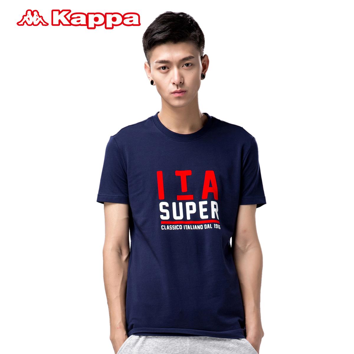 Спортивная футболка KAPPA  K0412TD02 спортивная футболка kappa km512tn30