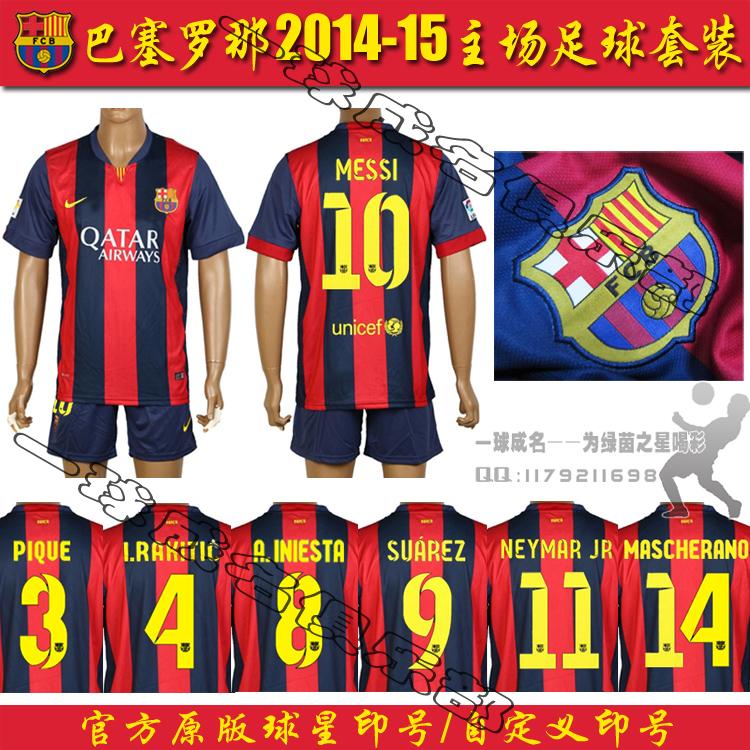футбольная форма errea 2014 15 Футбольная форма  2014/15 , 14-15 10