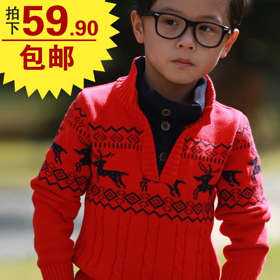 Модели Детских Джемперов