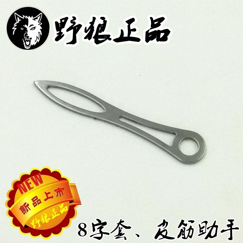 Монтажный инструмент монтажный инструмент edge banding machine roller