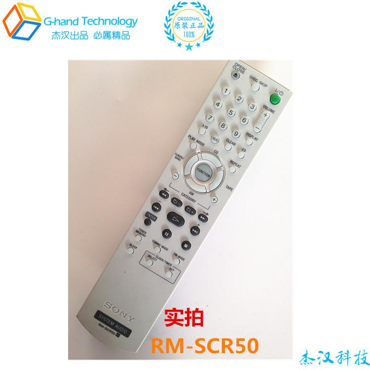 Пульт ДУ Sony  RM-SCR50 SYSTEM AUDIO MHC-GX57XM пульт дистанционного управления sony rm vpr1 черный
