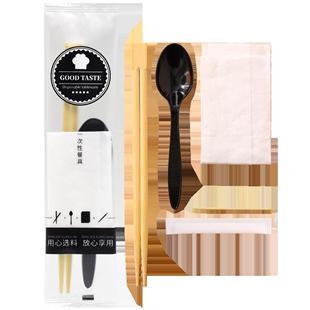 盛荣雅一次性筷子四件套外卖筷子勺子纸巾套装四合一外卖餐具批发