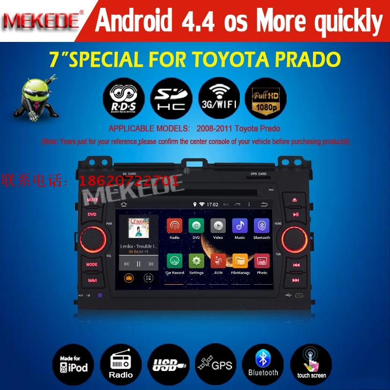 Мультимедийная система с GPS Beauty in Kant's Android 4.4 Car DVD Radio For Toyota Prado Land Cruiser 120