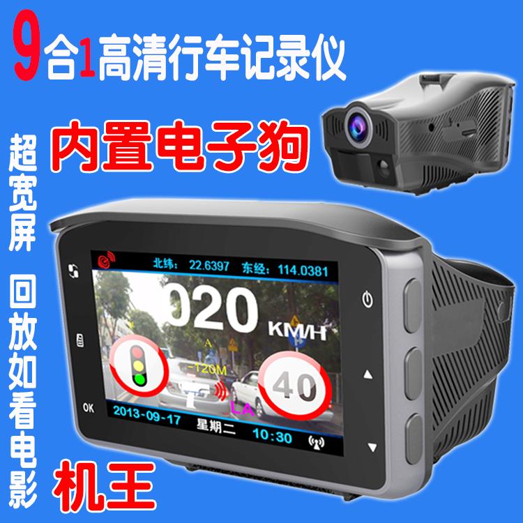 Видеорегистратор Li now  1080P GPS Q7 M7
