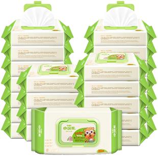 小浣熊婴儿童护肤湿纸巾湿巾80片24包/箱 新生儿套装用品现货批发