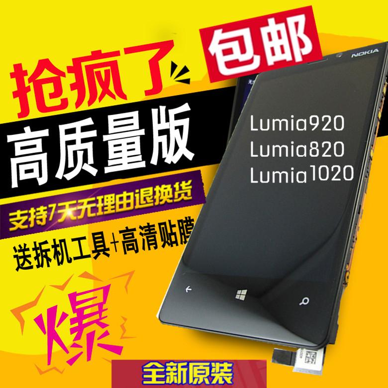 Запчасти для мобильных телефонов Nokia  Lumia920T 820 1020 nokia 6700 classic illuvial