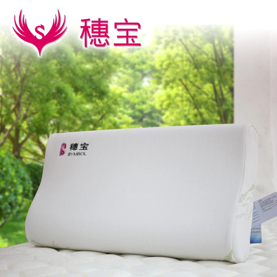 穗宝竹炭太空棉记忆枕PM-E12