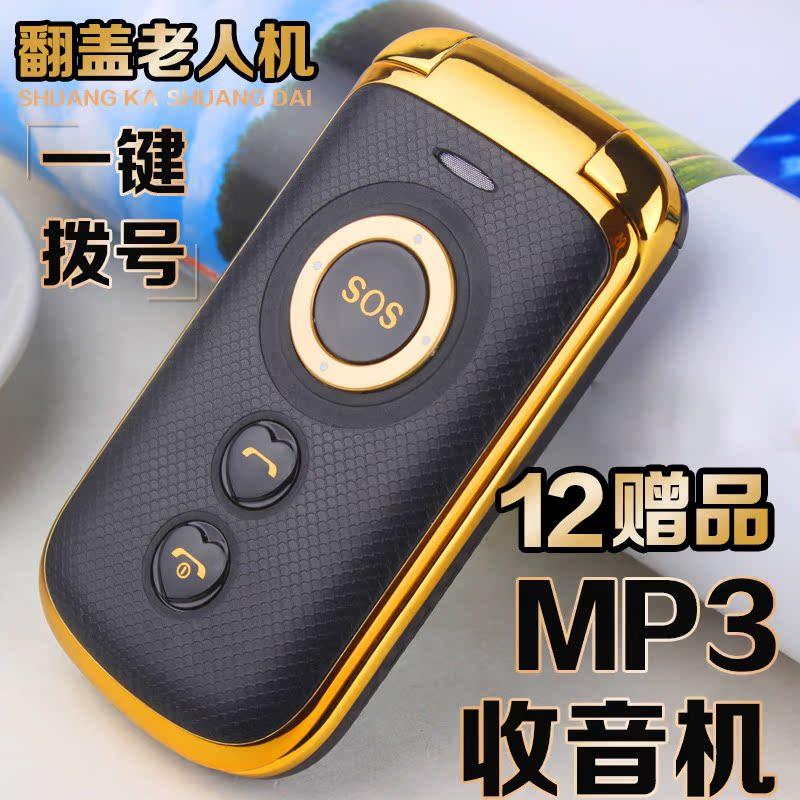 Мобильный телефон Mann телефон