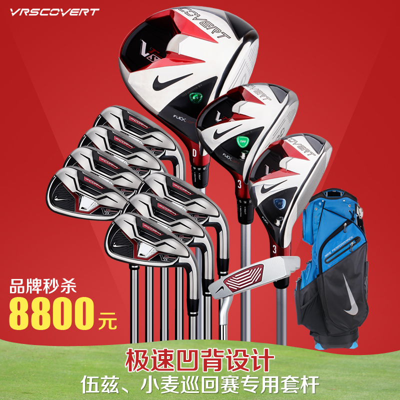 клюшка для гольфа Nikegolf  Nike Golf Vrs Covert клюшка для гольфа nike vapor pro 2015