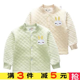 0-1-2岁婴儿保暖内衣宝宝单件上衣秋衣开衫夹棉加厚长袖秋装纯棉