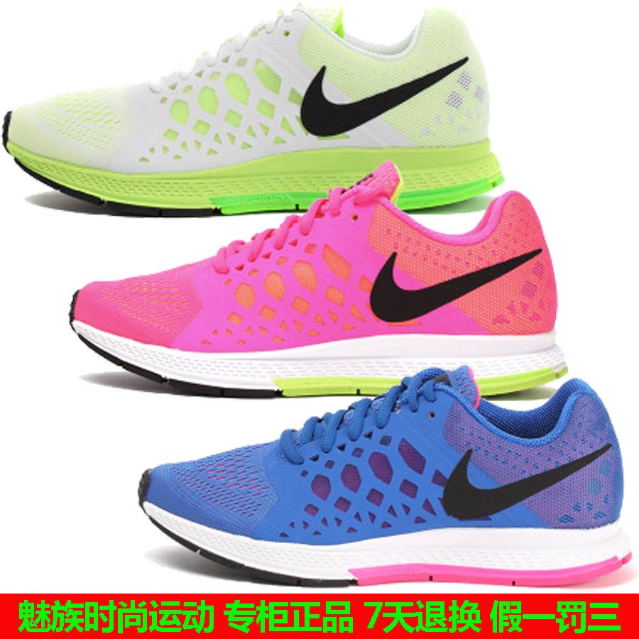 Кроссовки Nike  2014 654486-005-300-601-003-101-600