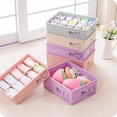 袜子文胸简易储物盒分格鞋柜pp多格有盖篮子内衣收纳盒抽屉里批發