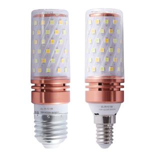巨祥LED三色家用超亮玉米灯泡