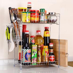 调料架子厨房用品调味品置物架调味料收纳架角架调料瓶两层调料瓶