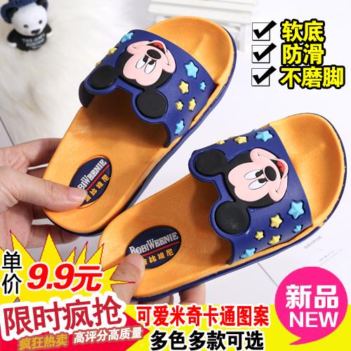 天天特价儿童拖鞋夏季女童卡通浴室防滑男童中大童室内小孩凉拖鞋